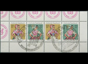 DDR, HBl. 13 II D (neu, 7 Zahnl.), gest. Heftchenblatt mit Firmensiegel (10416)