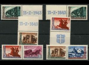 Bes. Serbien, Mi. 94/98, sechs Zusammendrucke postfrisch, Mi. 52,- ++ (10457)