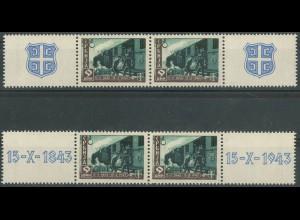 Bes. Serbien, Mi. 94/98, vier Zusammendrucke postfrisch, Mi. 32,- ++ (10459)