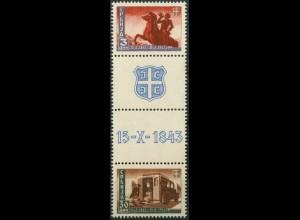 Bes. Serbien, Mi. 94/98, Zusammendruck SZd 11 postfrisch, Mi. 20,- ++ (10460)
