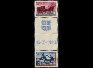 Bes. Serbien, Mi. 94/98, SZd 12 mit Pl.-Fehler postfrisch, Mi. 120,- ++ (10461)