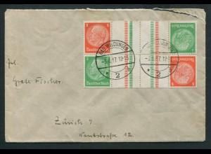Dt. Reich, KZ 21.1 (2), Mehrfachfrankatur, Mi.-Handbuch 55,- (10777)