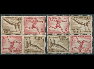 Dt. Reich, SK 28 (4), zwei versch. Viererblocks, postfrisch, Mi. 120,- (11296)