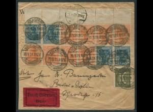 Dt. Reich, WK 1 (2) + S 17 (2) Rand, portogerechter Eil-Brief, Mi. 1640,-(11575)
