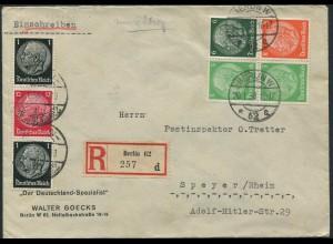 Dt. Reich, KZ 28, W 70, W 69, S 148, portogerechter R-Brief (11916)