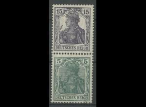 Dt. Reich, S 6, ungebraucht, vollständige Zähnung, Mi. 180,- (12719)
