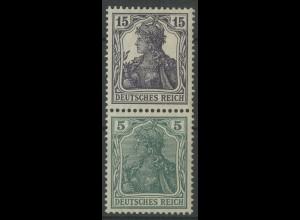 Dt. Reich, S 6, ungebraucht, vollständige Zähnung, Mi. 180,- (12720)