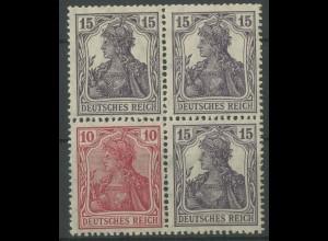 Dt. Reich, W 12 ab, ungebr., vollständige Zähnung, gepr. BPP, Mi. 60,- (12793)