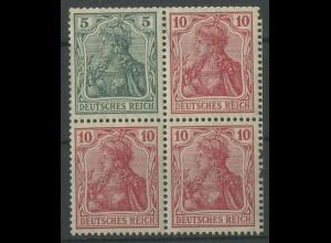 Dt. Reich, W 7 I, ungebraucht, gepr., Mi. 60,- (12811)