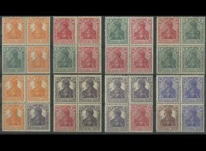 Dt. Reich, 8 versch. Viererblocks, postfrisch/ungebraucht, Mi. 520,- (12812)