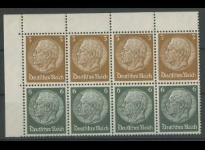 Dt. Reich, HBl. 91 B, postfrische Bogeneccke, Mi. 45,- ++ (12967)