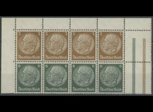 Dt. Reich, HBl. 91 B, postfrische Bogenecke, Mi. 45,- ++ (12970)