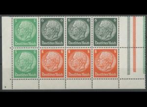 Dt. Reich, HBl. 92 B, postfrische Bogenecke, Mi. 45,- ++ (12972)