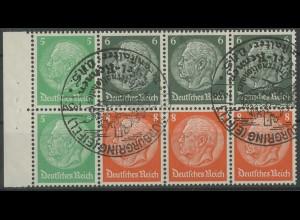 Dt. Reich, HBl. 92 B, mit Rand, gest., Mi. 50,- ++ (12983)
