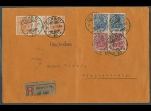 Dt. Reich, KZ 1 + S 19 (2), portogerechter R-Brief, Mi. 620,- (13022)