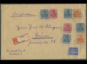 Dt. Reich, W 15+16, S 17+21, portogerechter Auslands-Brief, Mi. 180,- (13213)
