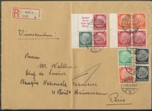 Dt. Reich, S 112 LR + 4 Zd., portoger. Auslands-Brief, Mi. 210,- (13308)