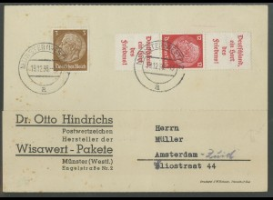 Dt. Reich, S 144, portogerechte Auslands-Karte (13309)