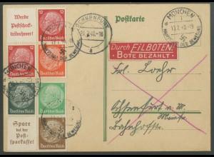 Dt. Reich, W 83, 85, 86, 79, portogerechter Eil-Karte, Mi. 45,- (13317)