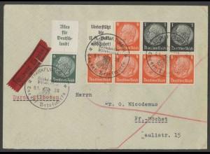 Dt. Reich, HBl. 88 + S 139, portogerechter Orts-Eil-Brief, Mi. 116,- (13374)