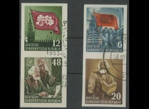 DDR, Bl S 5 + 7 B YI, Block-Zd., gestempelt, gepr. BPP, Mi. 60,- (13806)