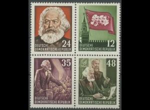 DDR, Bl V 2 A PF II, Block-Zd., Plattenf., postfr., gepr. BPP, Mi. 170,- (13812)