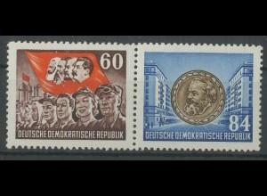 DDR, Bl W 16 A YII, Block-Zd., postfrisch, gepr. BPP, Mi. 70,- (13826)