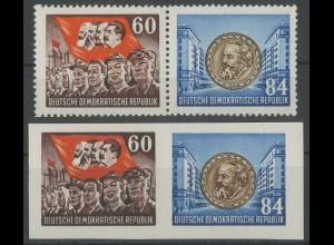DDR, Bl W 16 A + B YII, Block-Zd., postfrisch, gepr. BPP, Mi. 140,- (13828)