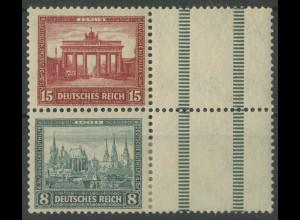 Dt. Reich, S 78 RR 3, ungebraucht, Mi.-Handbuch 45,-, postfr. 150,- (14081)