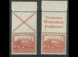 Dt. Reich, S 100 + S 101 je OR 1, postfrisch, Mi. 50,- (14116)