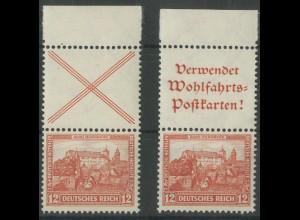 Dt. Reich, S 100 + S 101 je OR 1, postfrisch, Mi. 50,- (14117)