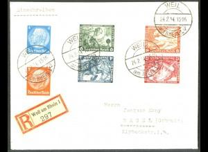Dt. Reich, Mi. SK 19+20, portoger. Ausl.-R-Brief, Grenztarif, Mi. 280,- (14138)