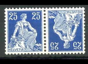 Schweiz, K 3, postfrischer Kehrdruck 1909, Mi. 50,-, SBK 80,- (14275)