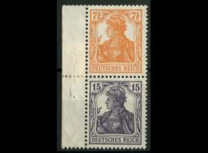Dt. Reich, S 8 LR 0, ungebr., dgz. Rand, Mi.-Handbuch 105,- (14519)