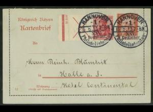 """Dt. Reich, W 4 LR 3 HAN, portogerecht, HAN """"H 3195"""", Mi.-Handbuch 1500,- (14941)"""