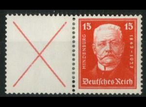 Dt. Reich, W 25 PF I, ungebraucht, mit Plattenfehler, Mi.-Handbuch 105,- (15258)