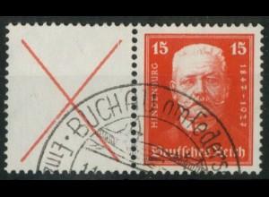 Dt. Reich, W 25 PF I, gest., m. Plattenfehler, gepr., Mi.-Handbuch 350,- (15259)