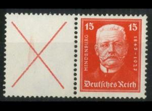 Dt. Reich, W 25 PF II, postfrisch, mit Plattenfehler, Mi.-Handbuch 350,- (15261)