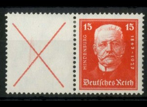 Dt. Reich, W 25 PF II, ungebraucht, mit Plattenfehler, Mi.-Handbuch 105,-(15263)