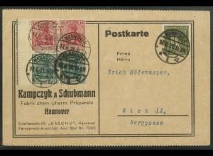 Dt. Reich, S 5 LR 1 + S 5, portoger. Auslands-Karte, Mi.-Handbuch 80,- (15585)