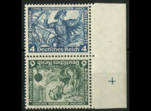 Dt. Reich, SK 19 RR 2, postfrisch, Passerkreuz, Mi.-Handbuch 180,- (15789)
