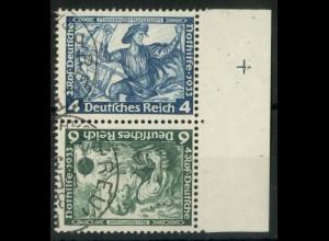 Dt. Reich, SK 19 RR 1, gestempelt, Passerkreuz, Mi.-Handbuch 180,- (15794)