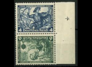 Dt. Reich, SK 19 RR 1, postfrisch, Passerkreuz, Mi.-Handbuch 180,- (15834)