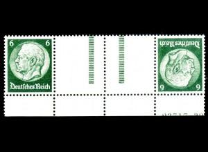 Dt. Reich, KZ 22.5 HAN 1, postfr., HAN 23717.39, Michel-Handbuch 400,- (16389)