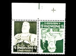 Dt. Reich, K 23 OR 2, PL-Nr., gestempelt, Michel-Handbuch 100,- (16422)