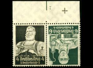 Dt. Reich, K 23 OR 2, PL-Nr., postfrisch, Michel-Handbuch 100,- (16425)