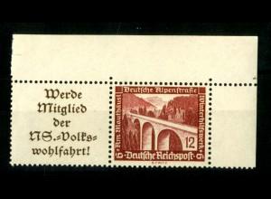 Dt. Reich, W 111 EOR 3, postfrisch, Platten-Nr., Michel-Handbuch 180,- (16663)