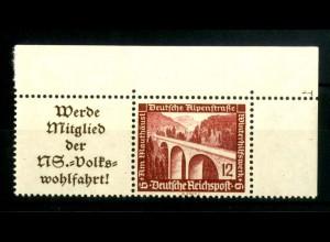 Dt. Reich, W 111 EOR 3, postfrisch, Platten-Nr., Michel-Handbuch 180,- ++(16666)