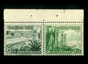 Dt. Reich, W 123 OR 4, postfrisch, 2x Platten-Nr., Michel-Handbuch 150,- (16712)