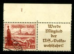 Dt. Reich, W 129 OR 5, gestempelt, Platten-Nr., Michel-Handbuch 120,- (16741)